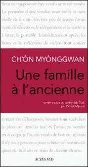 Une famille à l'ancienne-Ch'ôn Myônggwan